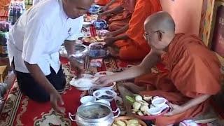 បុណ្យព្រះសពចៅអធិការវត្តប្រាសាទនាងខ្មៅ ភាគ27 - Bun Preah Kru Som Long Part #27