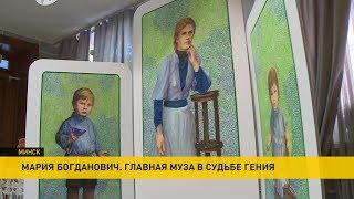 Мама Максима Богдановича: главная муза гения