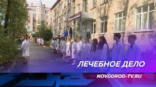 Медицинский колледж в Старой Руссе будет готовить востребованных для региона специалистов