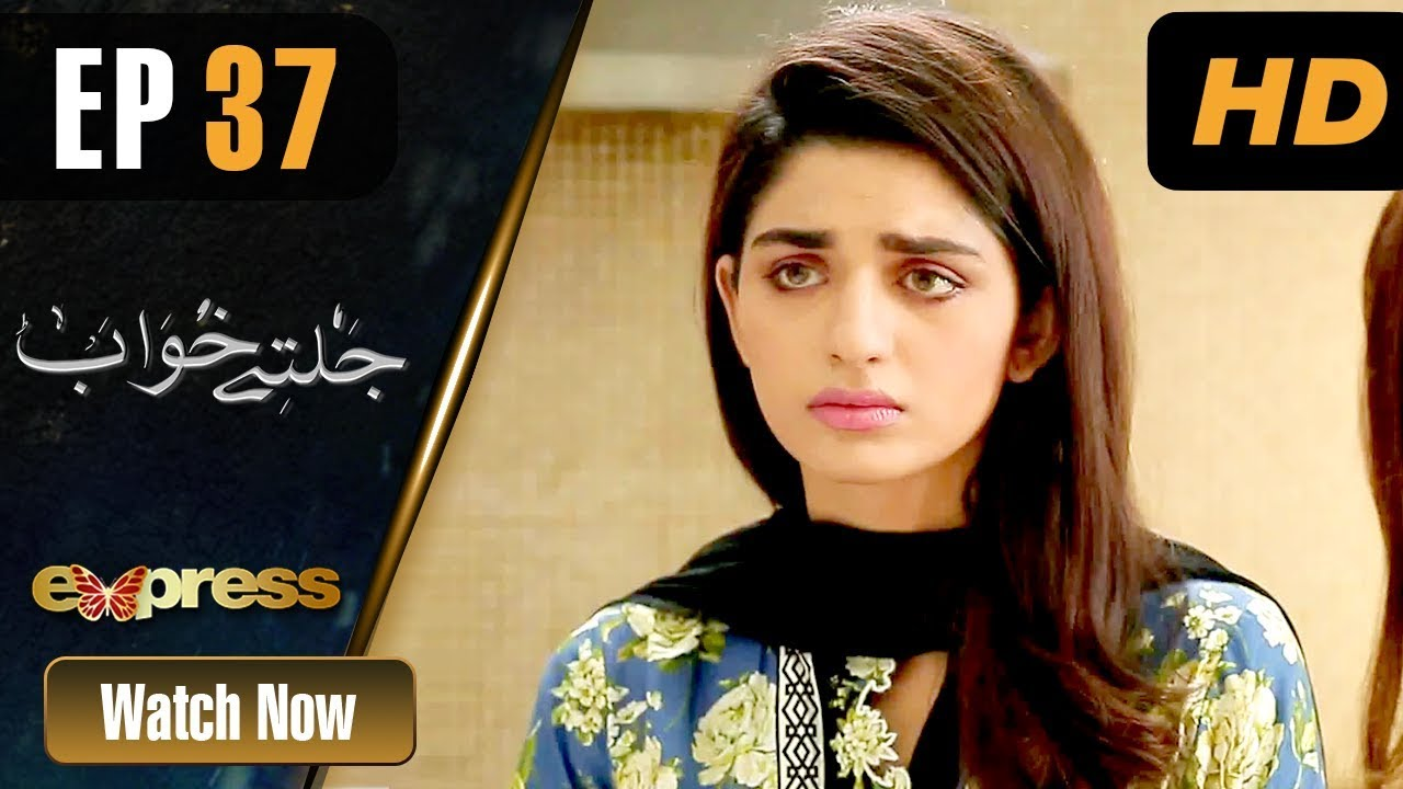 Jaltay Khwab - Episode 37 Express TV Dec 25