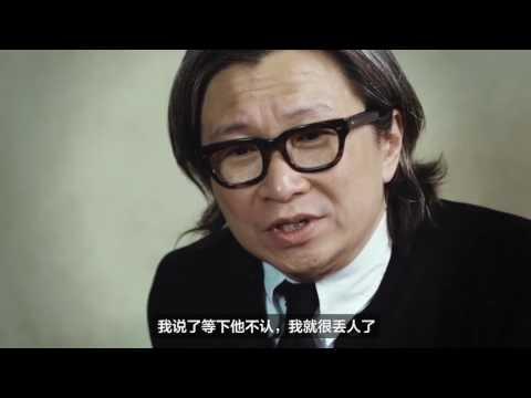 【一条&x30111704;12Takeshi Kaneshiro talk with Peter Chan
