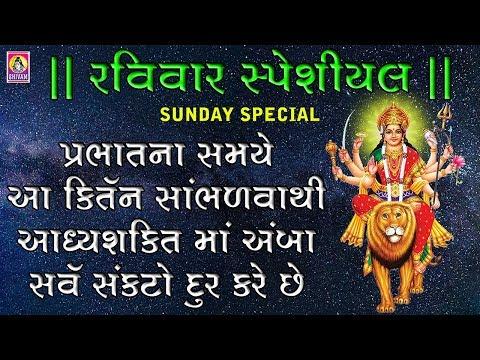 Hemant Chauhan Garba || Mataji Na Garba | Maa Ni Dhun-2 | NonStop Ambaji Garba | New Gujarati Garba