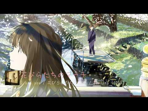 花びらたちのマーチ / Aimer [English subtitle]