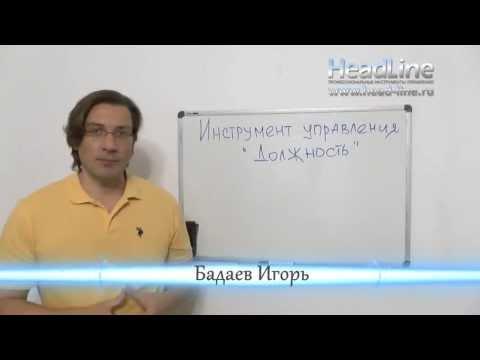 Должностная Инструкция Лоцмана - фото 6