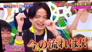 伊野尾キスシーンHey!Say!JUMP   日テレ系人気番組4時間スペシャル! 江口のりこ 検索動画 25