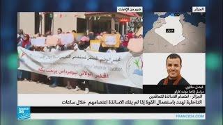 ...الداخلية الجزائرية تهدد باستخدام القوة لفك اعتصام ال
