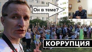 Жители против взяточничества в ГЖИ Подмосковья I Балашиха