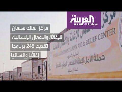 مركز الملك سلمان.. أول منظمة إغاثة تدخل مخيمات لاجئي الروهينغا  - 16:21-2017 / 10 / 12