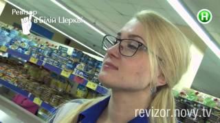 Супермаркет АТБ - Ревизор в Белой Церкви - 05.10.2015