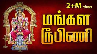 "Presenting the beautiful amman song ""mangala roopini madhiyani soolini மங்கள ருபினி மதியனி சோலினி"" (tamil durga devotional songs, bhakthi s..."