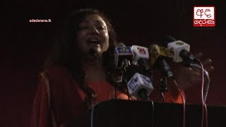 A number of l candidates to contest under SLPP for one electorate - Geetha Kumarasinghe