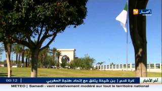 الجزائر تدين بشدة اثر الانفجار الذي حدث في مسجد بالمملكة السعودية