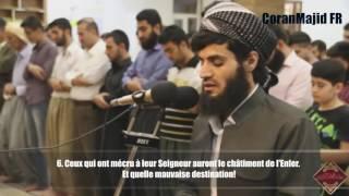 Video Sourate Al Mulk (La Royauté) (1-19) Raad Muhammad Al Kurdi رعد محمد الکردي سورة الملك download MP3, 3GP, MP4, WEBM, AVI, FLV Agustus 2019