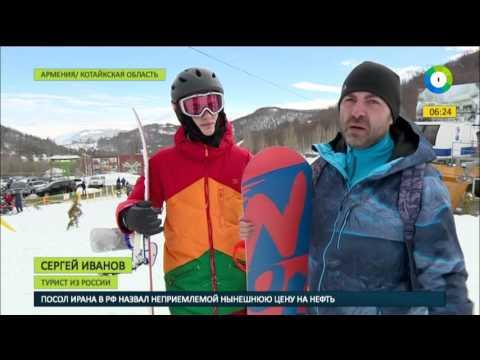 Армянский горнолыжный курорт Цахкадзор!