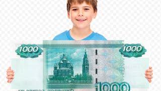 Как заработать деньги в 15 лет?
