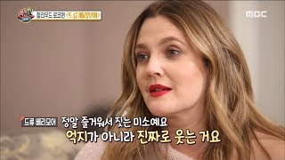 [Section TV] 섹션 TV - Drew Barrymore reveals the secret of beauty 20180128