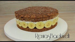 Bananen Stracciatella Torte