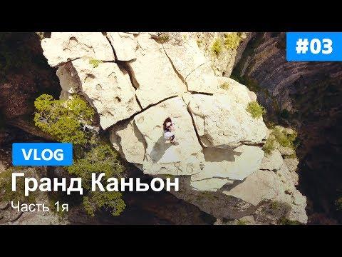 National Geographic - Смотреть онлайн документальные