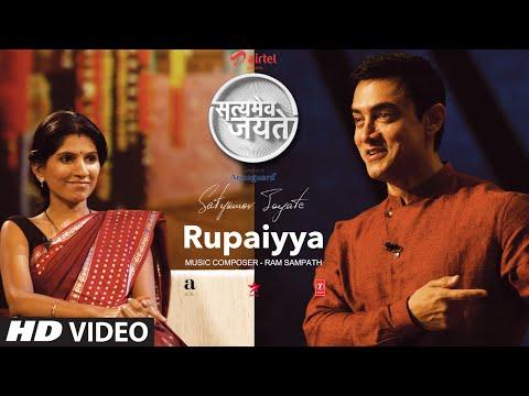 Rupaiya Song Aamir Khan  Satyamev Jayate