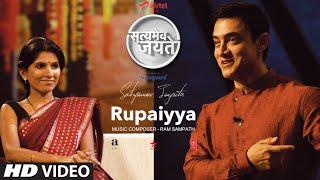 Rupaiya Song Aamir Khan | Satyamev Jayate