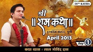 2013 04 18 01 Sri Ram Katha  ISKCON PUNE  LalGovindDas