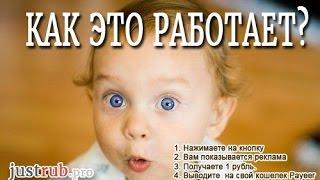 заработок в интернете вложение 10 рублей