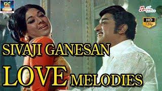 சிவாஜி லவ் மெலோடிஸ் | SIVAJI LOVE MELODIES | SIVAJI HITS | OLD SIVAJI JUKE BOX | பழைய பாடல்கள்