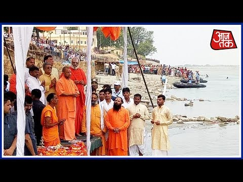 Live: Yogi Adityanath Offers Prayers On The Banks Of River Saryu
