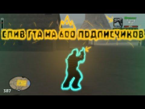Видео Играть в казино бесплатно в игровые автоматы