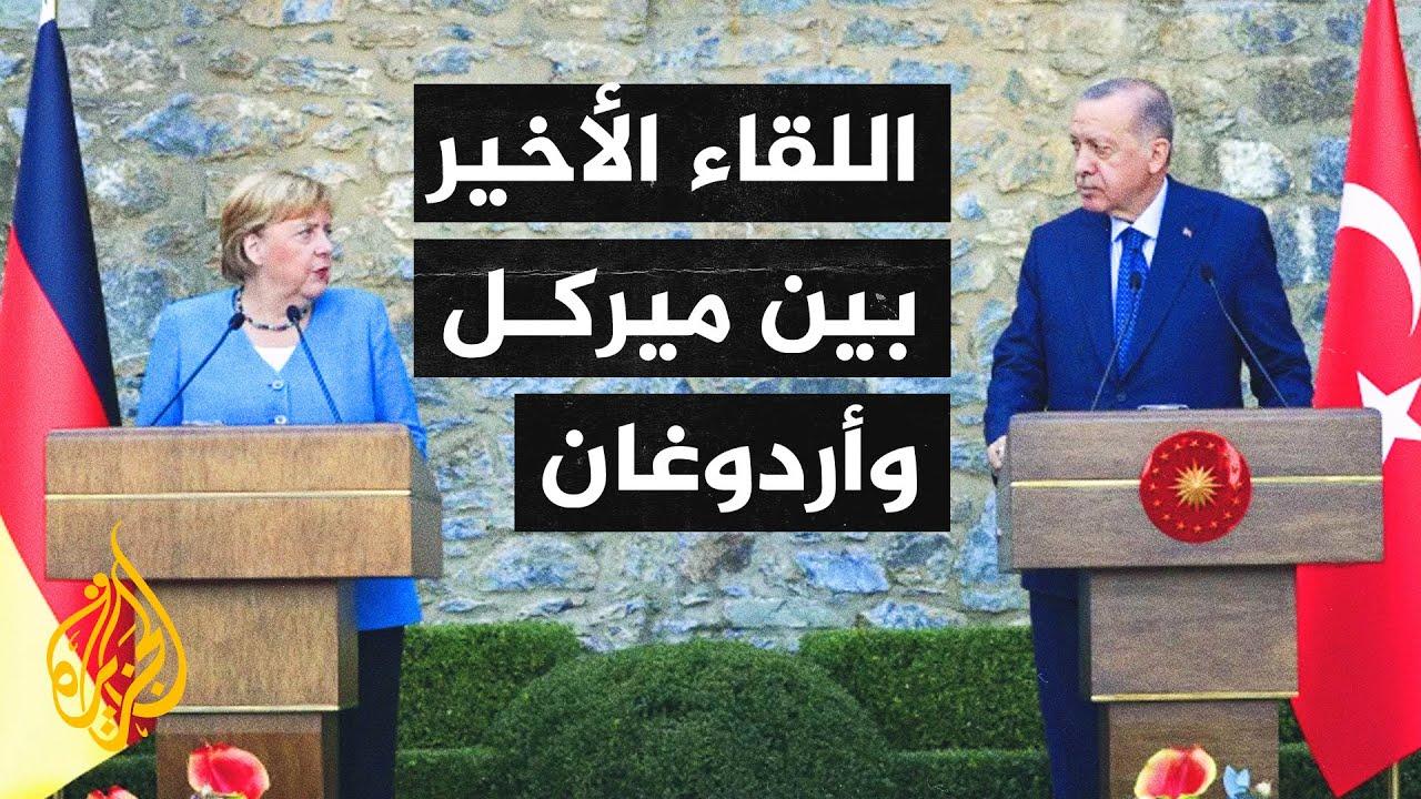 أردوغان وميركل ناقشا الأوضاع في ليبيا وسوريا والهجرة غير النظامية إلى أوروبا