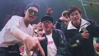 Linh Hồn Của Bữa Tiệc - Basmo x Urabe x Namlee [Offical Video]