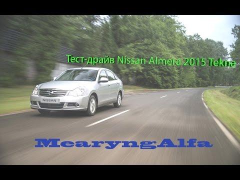 Обзор и тест драйв Nissan Almera 2015 Tekna