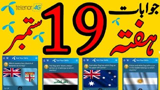 19 September 2020 Questions and Answers   My Telenor TODAY Questions   Telenor Questions Today Quiz