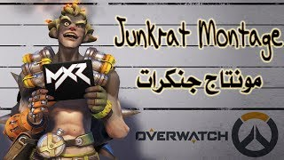 مونتاج جنكرات   Junkrat Montage by MxR