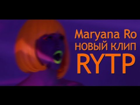 МАРЬЯНА РО МЕГА-ЗВЕЗДА!!! НОВЫЙ КЛИП!!! | RYTP