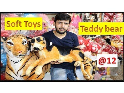 soft toys//teddy bear wholesale market in delhi//sadar bazar toy shop