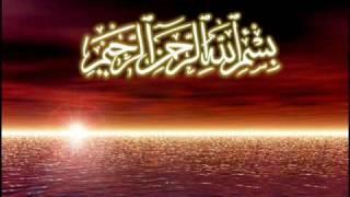 Urdu nasheed / naat - Darbar Me Hazir He