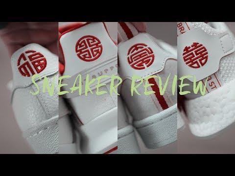 【年货来啦】|阿迪达斯狗年特辑,全四款鞋测评,哪双最值得买?|Mogu51