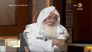 د. عبدالرازق الحمد :