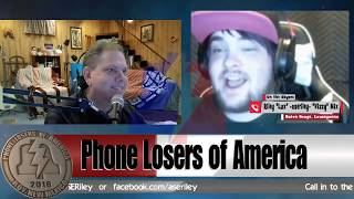 Hang Up The Phone Episode 17 - Riley Lux from ASEPresents