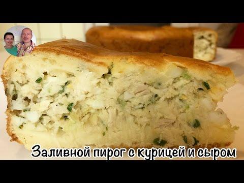 легкий салат с курицей и грибами, рецепт приготовления