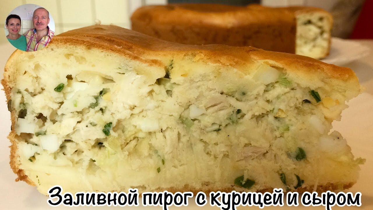 Пирог с курицей быстро и просто