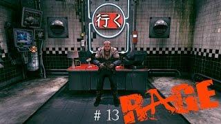 Rage 2011 Подземка, Нашествие Мутантов 13