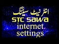 Stc sawa Internet settings Qmobile & all Android 99% working انتہائی مختصرومکمل