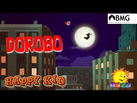 Happy Kid | Dorobo | Episode 116 | Kochu TV | Malayalam