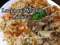 Mutton Lucknowi Pulao Recipe | Exclusive Pulao Recipe | English Subtitles | My Kitchen My Dish