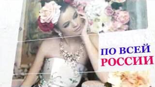 видео Интернет-магазин свадебных товаров