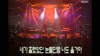 Jo Sung-mo - Wound, 조성모 - 상처, Music Camp 19991016