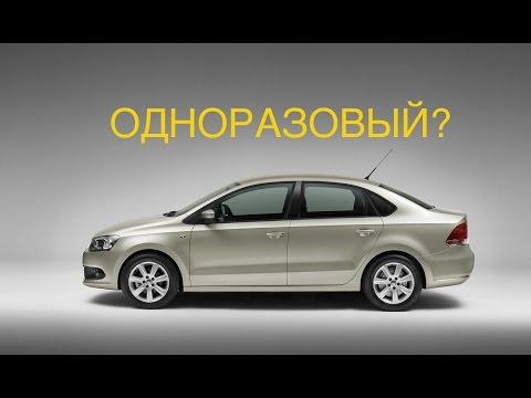 Авторазборка в Екатеринбурге, автомобили на разбор на