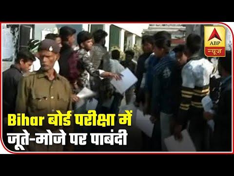 Bihar Board Bans